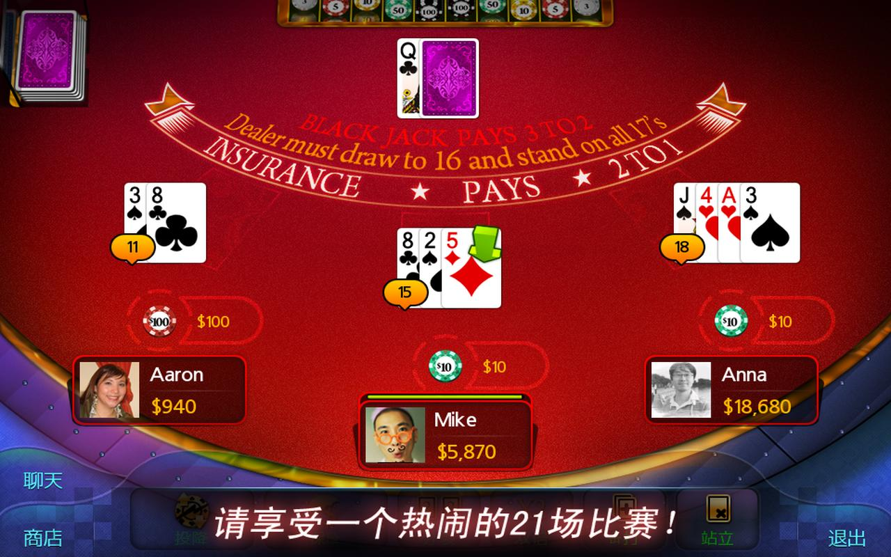 Live casino 3D - 6836