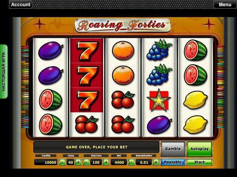 Casino med - 5455