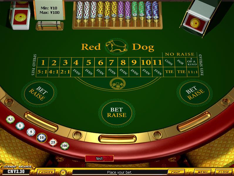 Table games månadens - 50847